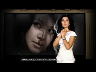 Shahzoda - To'rt qadam _ Шахзода - Турт кадам