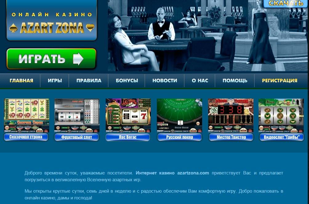 Игра битва умов играть онлайн