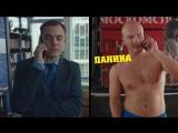 Как я стал русским (Приключения Михаила Яковлевича)