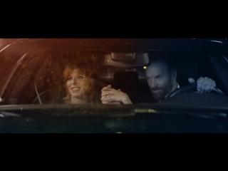 Mylène Farmer, Sting - Stolen Car (новый клип 2015 Милен Фармер и Стинг)