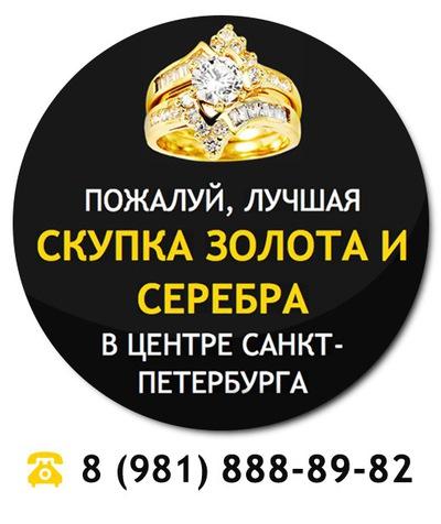 6a7338e9f1d37 Скупка золота