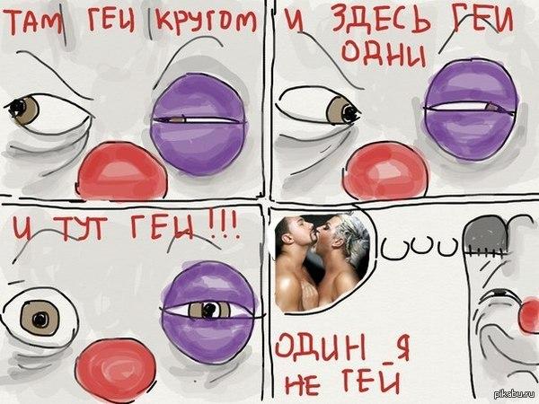 """Россия надеется, что летом санкции """"просто перестанут действовать"""" - Цензор.НЕТ 1337"""