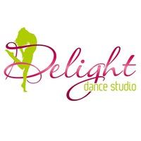 Студия танца Delight в Минске