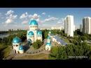 Храм Живоначальной Троицы 1000 лет крещения Руси