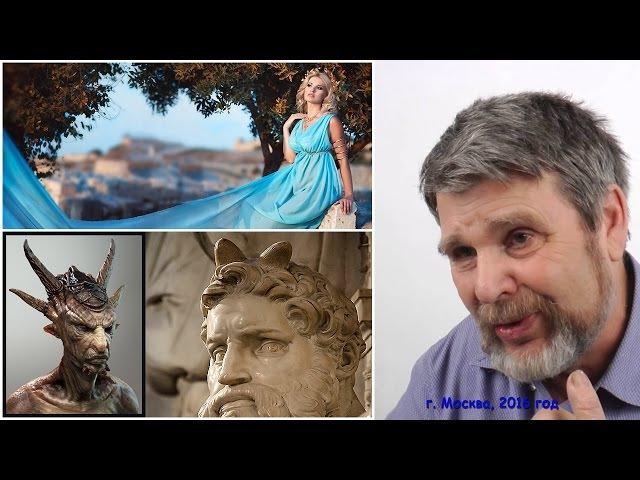 Георгий Сидоров Каждая русская женщина Богиня Договор Яхве и Авраама