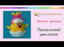 Пасхальный цыпленок крючком Crochet Easter chicken