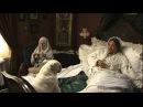 Пелагия и белый бульдог - 4 серия / 2009 / Сериал