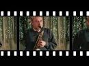 Мелодии экрана Ночной саксофон из т ф Ночные забавы