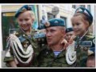 Олег Газманов - Господа офицеры