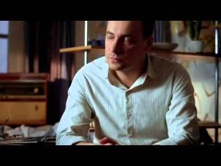 ОТТЕПЕЛЬ 2013 2 серия  Сериал,драма,фильм,наше кино
