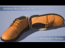 Modeling shoe in 3ds max 2012 part 1- 4 (arabic)
