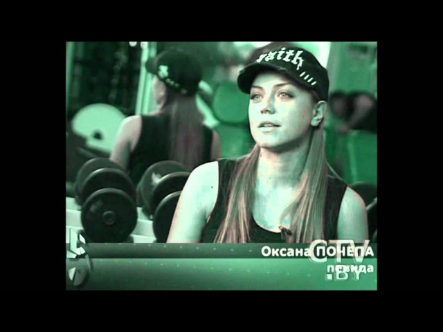 Оксана Почепа Стаи птиц ремикс 2010