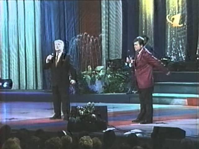 Лев Лещенко и Владимир Винокур - Гей славяне
