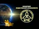 Noize FM - Тайная Вечеря (a.k.a Департамент Пи*дежа)