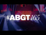 Group Therapy 165 with Above &amp Beyond and Kyau &amp Albert