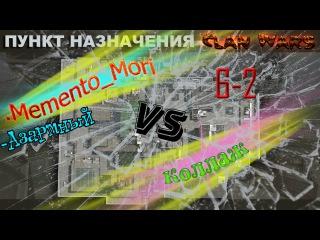 .Memento_mori vs Коллаж