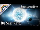 Das Sirius-R