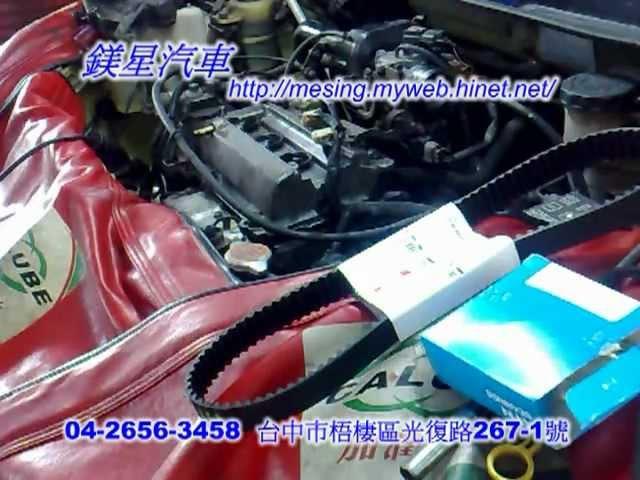 時規皮帶拆裝更換 DAIHATSU SIRION 1.0L 1998~ 2000 L3 EJDE 4AT