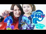 Пони КУКЛЫ. Пон и Трикси Rainbow Roks. Литл Пони: Игры для девочек и Прятки от Эквестрия Герлз