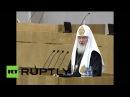 Патриарх Кирилл Электронные документы способствуют тотальному контролю над личностью