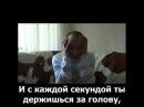 Свидетельство Александра Калинина Бог есть Ад реален Субтитры