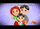 Все починається з мами - дитяча музика - З любов'ю до дітей