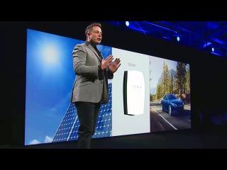 Elon Musk Debuts the Tesla Powerwall