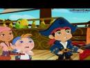 Джейк и пираты Нетландии 4 сезон 5 серия - Нападение акулы (Дисней) online-multy.ru