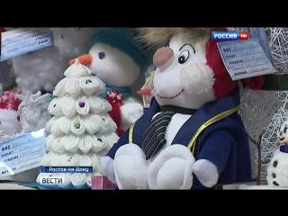 Вести - Эфир от 16.12.2015 (17:00)