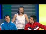 Андрей Скороход и Камызяки -Love story