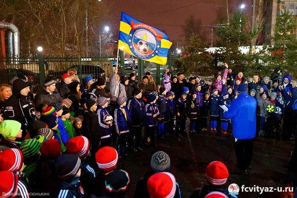 Зимний Кубок Подольска-2016 в городе Подольске на стадионе «Планета» среди 2007 г.р. 31.01.2016 года