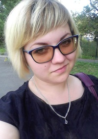 Мария Фоменко