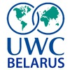 UWC - United World Colleges - Belarus
