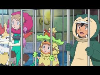 Покемон 18 сезон 33 серия HD