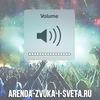 arenda-zvuka-i-sveta.ru