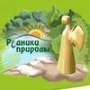 Оленьи ручьи > Туры по Уралу > Активный отдых