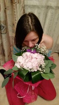 Маша Тарадецкая