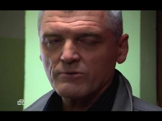 Мент в законе 14 серия [ 8 сезон ] HD кинолюкс