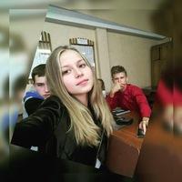 Яна Волкова