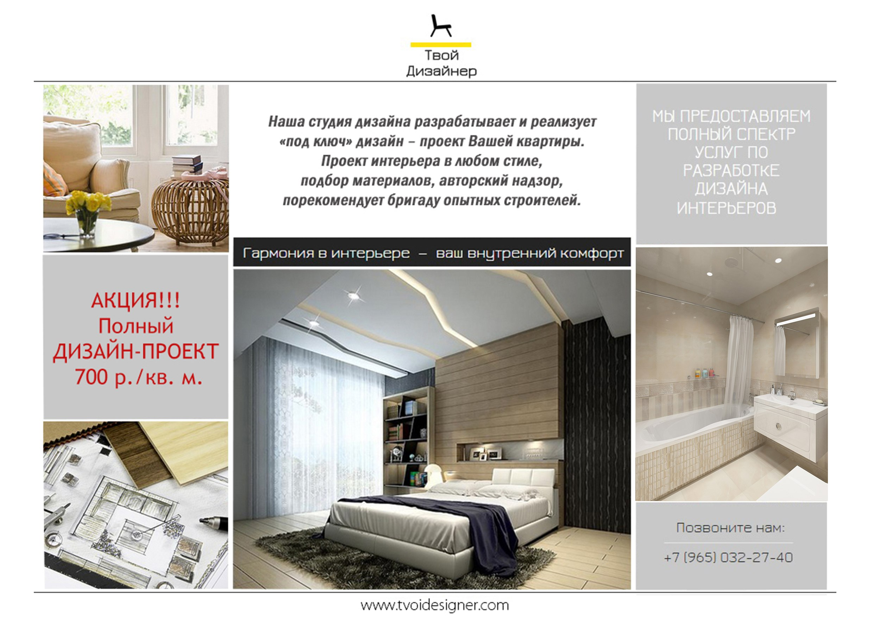 Кухня мебель дизайн интерьер