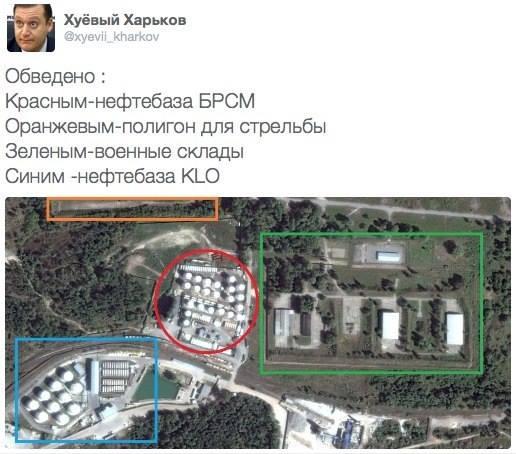 Сотрудники нефтебазы поздно обратились к спасателям за помощью, - Турчинов - Цензор.НЕТ 6382