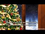 НОВОГОДНЯЯ СКАЗКА (с субтитрами) Новогодние песни для детей
