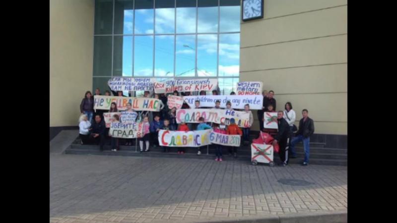 Дети в Славянске хотят мира (Children in Slovyansk want peace) 06⁄05⁄2014