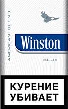 Сигареты оптом Винстон синий