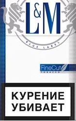 Сигареты оптом ЛМ синий