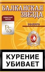 Сигареты оптом Балканская звезда