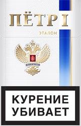 Сигареты оптом Петр 1 эталон