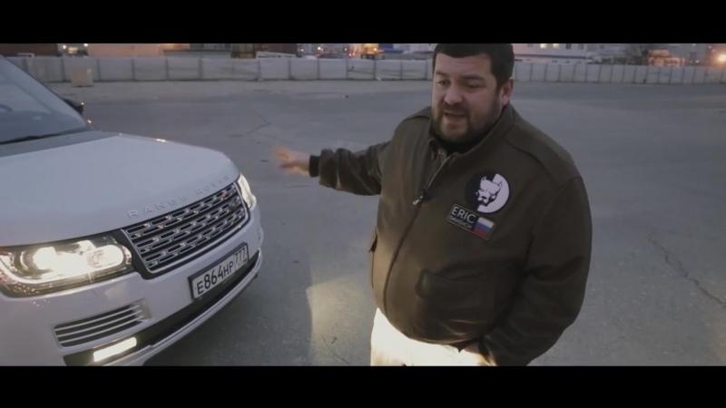 Тест-драйв от Давидыча. Range Rover VOGUE. 720р
