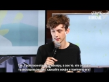 Прямая Трансляция Троя Сивана В Честь Выхода WILD | #WILDparty Livestream [RUS SUB] (рус.саб)