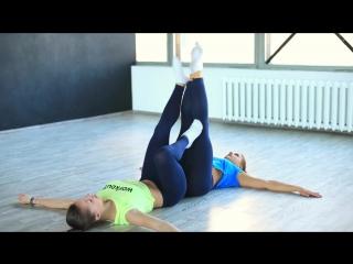 Как сделать тело гибким